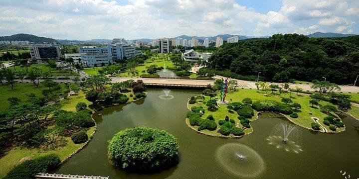 KAIST (Corea del Sur)