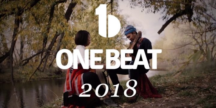 One Beat (EEUU)