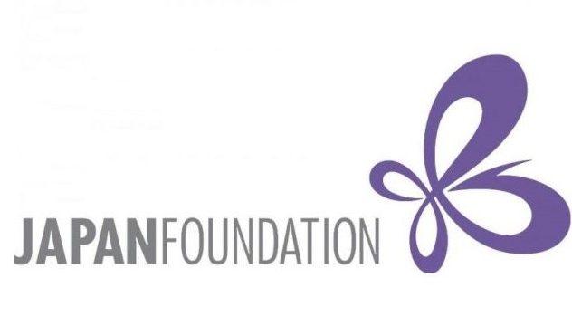 The Japan Foundation offers (Japón)