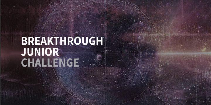 Breakthrough Junior Challenge (EEUU)