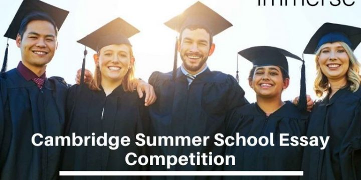 Cambridge Immerse Essay Competition (Inglaterra)