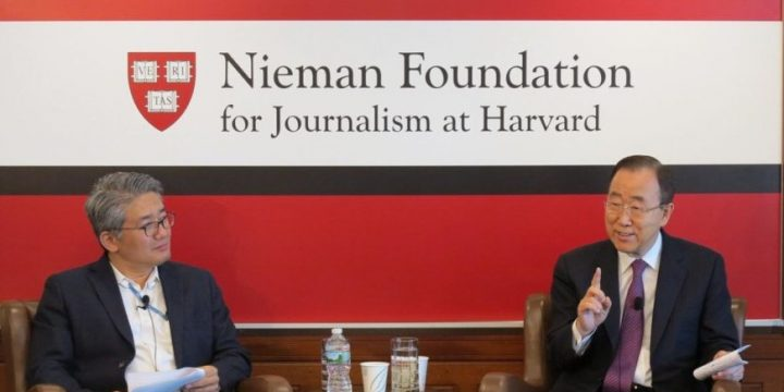 Nieman-Berkman Klein Fellowship in Innovation in Journalism (EEUU)