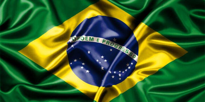 PEC-PG (Brasil)
