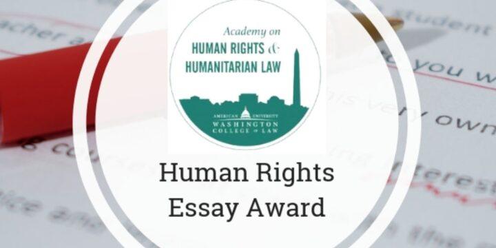 Human Rights Essay Award (EEUU)