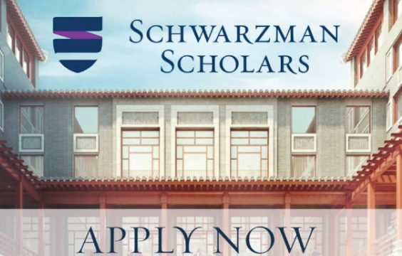Schwarzman (China)