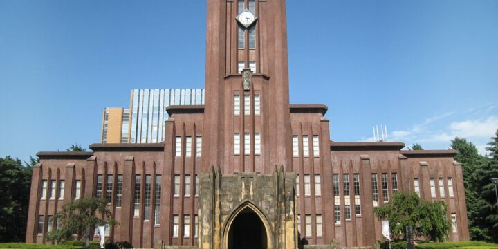The University of Tokyo (Japón)